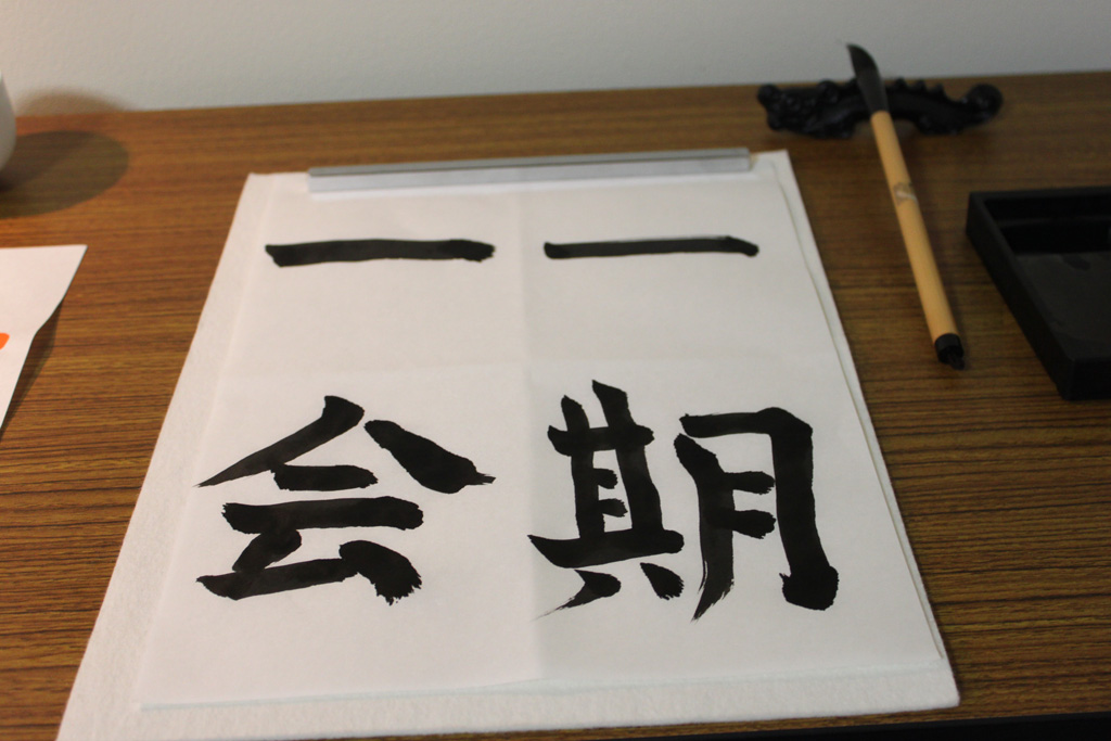 An Attempt At Calligraphy By Joshua Friesen Japan Two